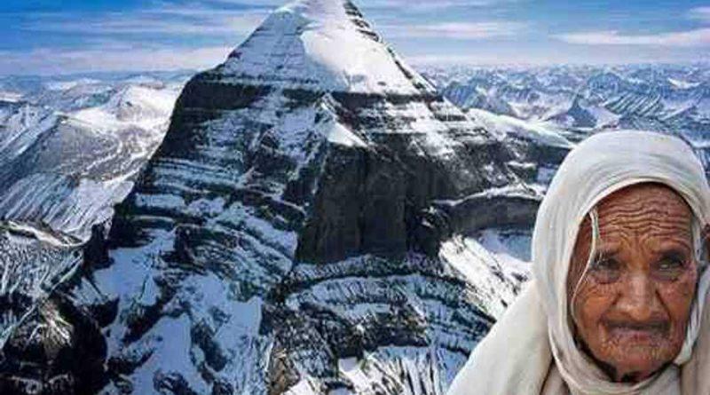 மர்மம் அறிந்தால் மரணம் (Mystery of Himalaya)