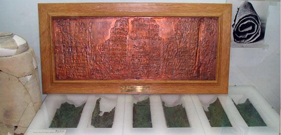 அன்னைமடி ,சுவாரசியமான உலக மர்மங்கள்,Interesting mysteries,annaimadi.com,world mysteries,the ark of covenant,Hanging gardens of babylon, Oak island reasure,Tomb of Cleopatra