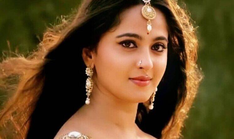 அனுஷ்காவின் அழகு (Beauty Secrets of Anushka)